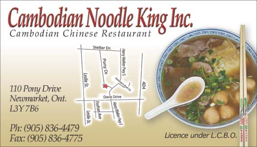 Cambodian Noodle King